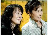 テレビ東京オンデマンド「特命刑事カクホの女2 #2」