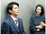 テレビ東京オンデマンド「ハル〜総合商社の女〜 #2」