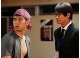 テレビ東京オンデマンド「死役所 #3」