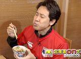おにぎりあたためますか 札幌の名店店主がこっそり教える絶品グルメ #4