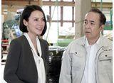 テレビ東京オンデマンド「ハル〜総合商社の女〜 #3」