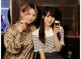 古畑前田のえにし酒 #7