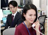 テレビ東京オンデマンド「ハル〜総合商社の女〜 #5」