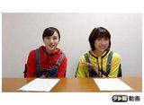テレ朝動画「ももクロChan〜Momoiro Clover Z Channel〜 #472(2019/11/05放送DX)」