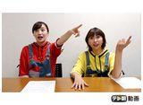 テレ朝動画「ももクロChan〜Momoiro Clover Z Channel〜 #473(2019/11/12放送DX)」