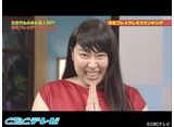 TBSオンデマンド「本能Z #168」