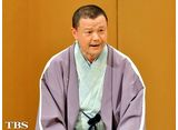 TBSオンデマンド「落語研究会『熱血怪談部』林家彦いち」