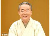 TBSオンデマンド「落語研究会『佃祭』五街道雲助」