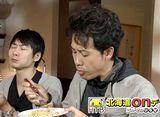 おにぎりあたためますか 札幌の名店店主がこっそり教える絶品グルメ #8