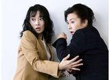 テレビ東京オンデマンド「特命刑事カクホの女2 #6」