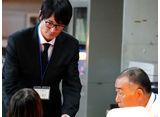 テレビ東京オンデマンド「死役所 #8」