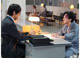 テレビ東京オンデマンド「死役所 #9」