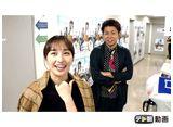 テレ朝動画「ももクロChan〜Momoiro Clover Z Channel〜 #476」