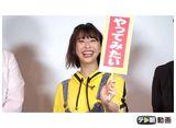 テレ朝動画「ももクロChan〜Momoiro Clover Z Channel〜 #477(2019/12/03放送DX)」