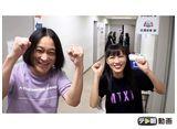 テレ朝動画「ももクロChan〜Momoiro Clover Z Channel〜 #478(2019/12/10放送DX)」