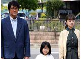 テレビ東京オンデマンド「死役所 #10」