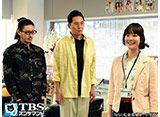 TBSオンデマンド「重版出来! #1」
