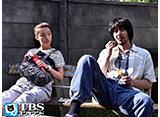 TBSオンデマンド「おかしの家 #1」