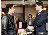 テレ朝動画「ケイジとケンジ 所轄と地検の24時 #1」