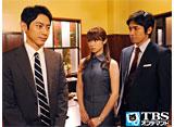 TBSオンデマンド「名もなき毒 #2」