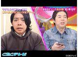 TBSオンデマンド「本能Z #178」