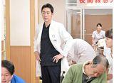 テレビ東京オンデマンド「病院の治しかた〜ドクター有原の挑戦〜 #2」