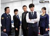 テレ朝動画「ドラマSP 全身刑事 2020年2月2日放送」