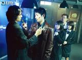 TBSオンデマンド「美しい人 #2」