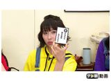 テレ朝動画「ももクロChan〜Momoiro Clover Z Channel〜 #485(2020/01/21放送DX)」