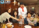 TBSオンデマンド「Around40〜注文の多いオンナたち〜 #1」