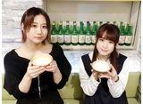 古畑前田のえにし酒 #19