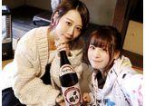 古畑前田のえにし酒 #20