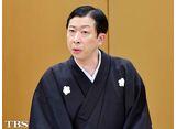 TBSオンデマンド「落語研究会『らくだ』古今亭菊之丞」