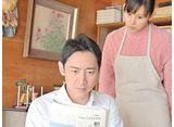 テレビ東京オンデマンド「病院の治しかた〜ドクター有原の挑戦〜 #6」