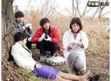 テレ朝動画「科捜研の女 season19 #33」