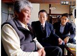 テレ朝動画「相棒 season18 第19話」