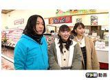 テレ朝動画「ももクロChan〜Momoiro Clover Z Channel〜 #489(2020/02/18放送DX)」