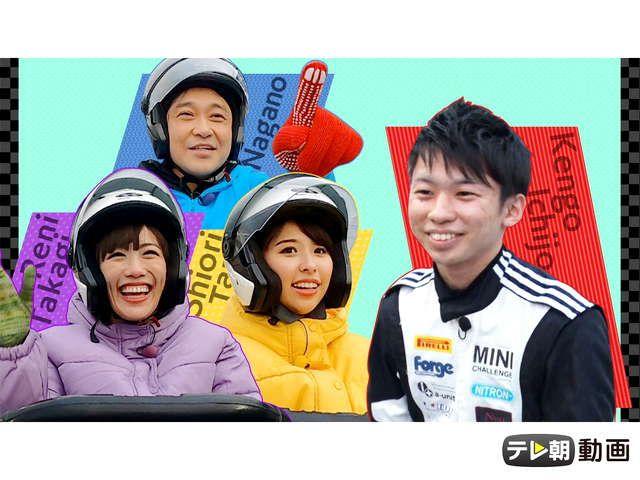 テレ朝動画「ももクロChan〜Momoiro Clover Z Channel〜 #491(2020/03/03放送DX)」