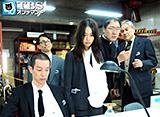 TBSオンデマンド「SPEC〜警視庁公安部公安第五課 未詳事件特別対策係事件簿〜 #2」