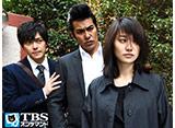 TBSオンデマンド「ヤメゴク〜ヤクザやめて頂きます〜 #1」