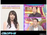 TBSオンデマンド「本能Z #188」
