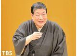 TBSオンデマンド「落語研究会『福禄寿』柳家さん喬」