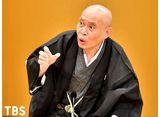 TBSオンデマンド「落語研究会『へっつい幽霊』瀧川鯉昇」