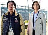 闇の伴走者〜編集長の条件 Episode 3「迷宮」