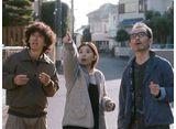 テレビ東京オンデマンド「コタキ兄弟と四苦八苦 第08話『五蘊盛苦』」