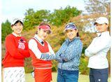白金台女子ゴルフ部 第1話 1回戦第1試合〜前半戦〜