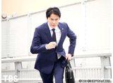 TBSオンデマンド「集団左遷!!  #1」