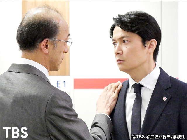 TBSオンデマンド「集団左遷!!  #2」