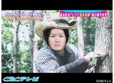 TBSオンデマンド「本能Z #190」