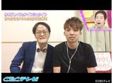 TBSオンデマンド「本能Z #191」